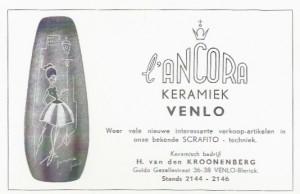 Uit Gemengde Branche, 1963
